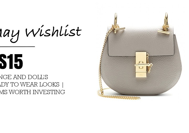 May 2015 Wishlist